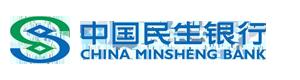 中国民生银行.png